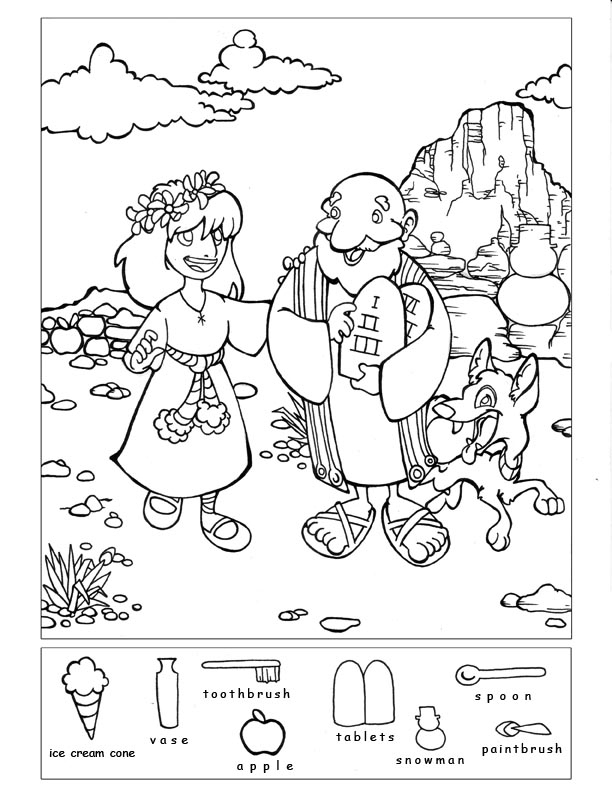 10-commandment-coloring-page-0006-q1
