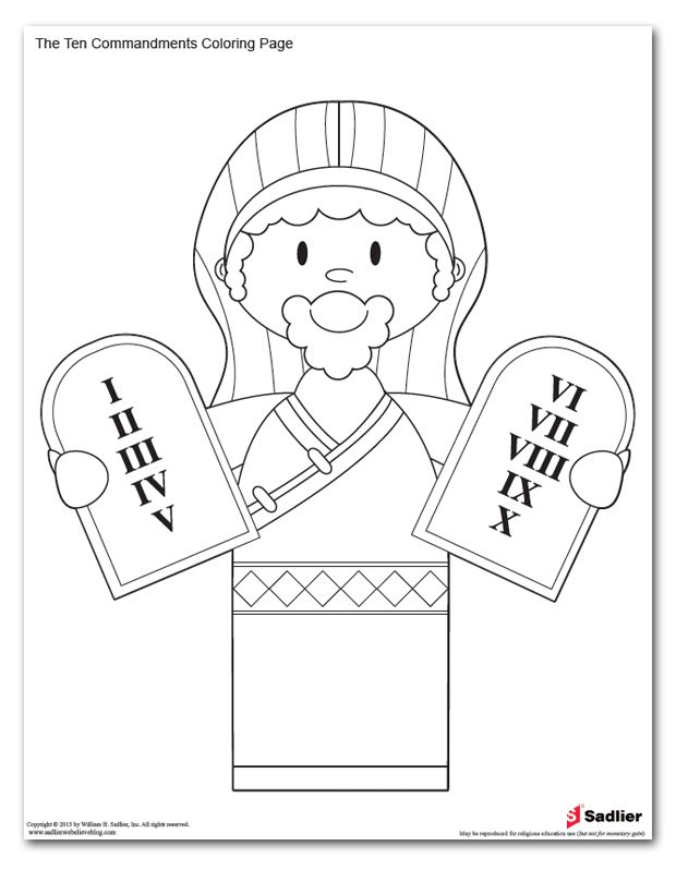 10-commandment-coloring-page-0024-q1