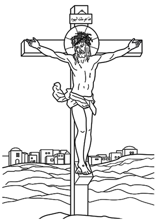 cross-coloring-page-0016-q2