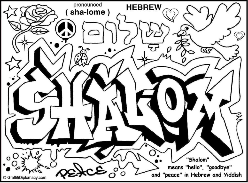 graffiti-coloring-page-0026-q1