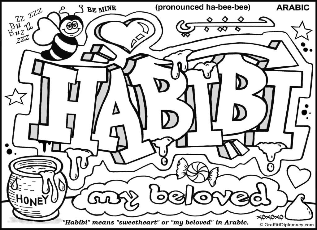graffiti-coloring-page-0030-q1