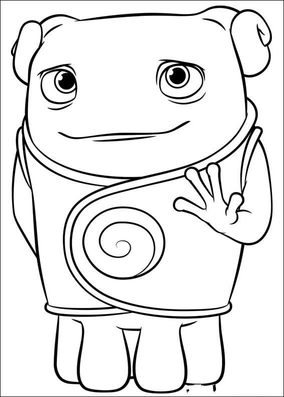 home-movie-coloring-page-0005-q5