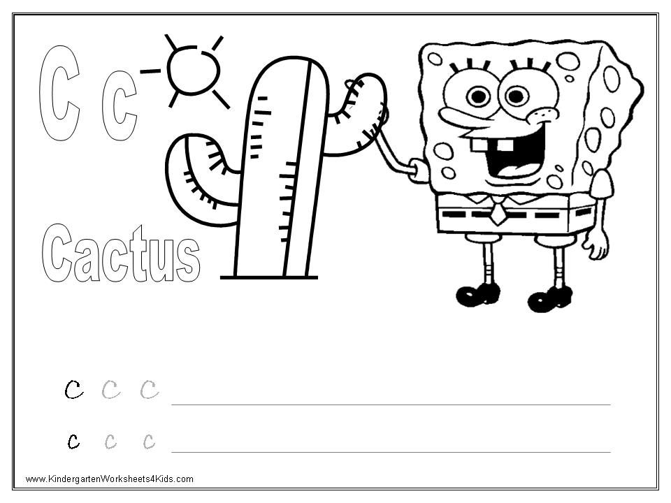 kindergarten-coloring-page-0016-q1