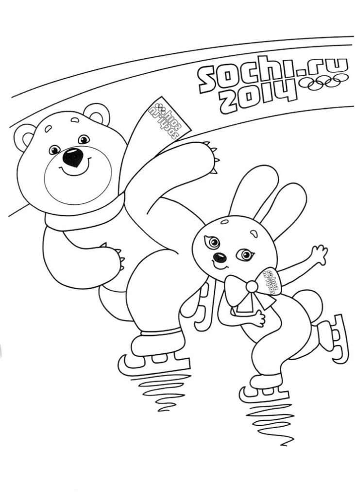 olympics-coloring-page-0030-q1