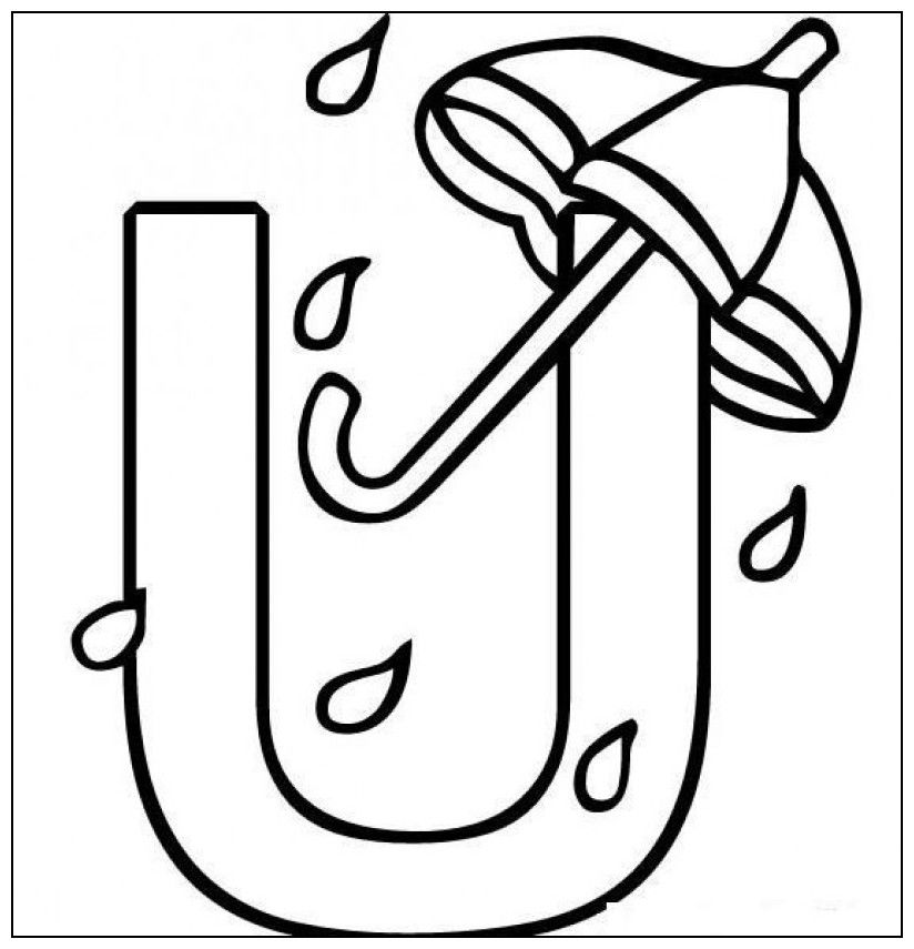 umbrella-coloring-page-0002-q1