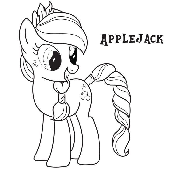 my-little-pony-coloring-page-0023-q1
