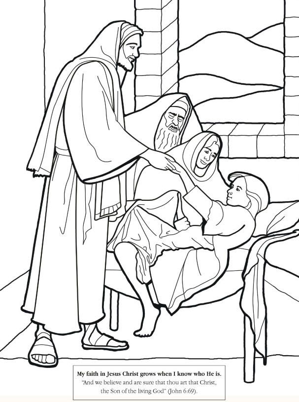 religion-coloring-page-0018-q1